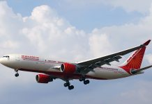 Air India | Commons