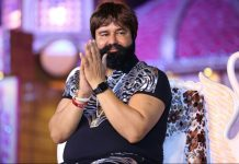 File photo of Gurmeet Ram Rahim | @derasachasauda/Twitter
