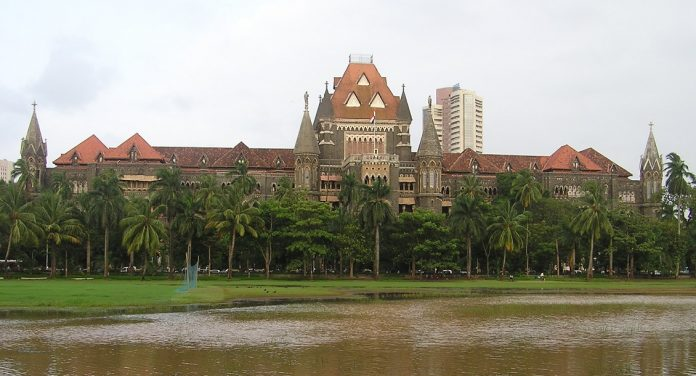 Bombay High Court | Commons