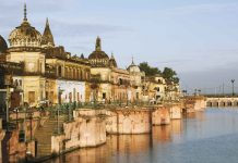 The temple town of Ayodhya on the banks of Sarayu river | Commons