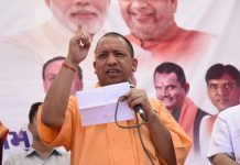 Yogi Adtityanath addressing a rally