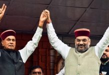 BJP president Amit Shah with Himachal CM candidate of the party PK Dhumal