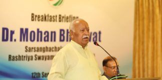 Mohan Bhagwat speaking on a podium