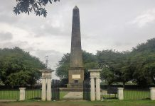 Bhima-Koregaon Victory Pillar
