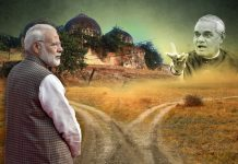 An illustration showing Narendra Modi, the Babri Masjid and Atal Bihari Vajpayee