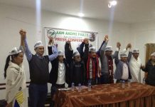 AAP members holding hands up in a conference in Nagaland