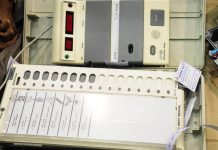 Electronic voting machine   Getty Images