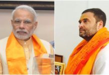 A collage of Narendra Modi and Rahul Gandhi in temples