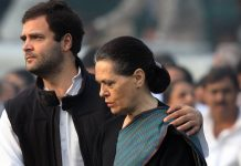 File photo on Sonia Gandhi and Rahul Gandhi | Sunil Saxena/ Hindustan Times via Getty Images
