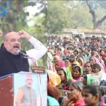 Collage of BJP President Amit Shah addressing a gathering