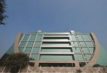 CBI headquarters, Delhi