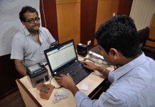 Aadhaar data collection camp
