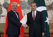 Chinese Foreign Minister Wang Yi meet Pakistan Foreign Minister Khawaja