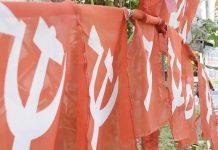 CPI(M) flags in Kannur