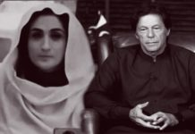 Image of Bushra Maneka and Imran Khan