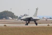 Rafale jet on a runway at Aero India | Commons