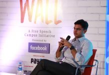 Sachin Pilot at Democracy Wall