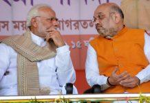 Amit Shah with Modi