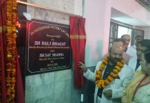 Image of the J&K Health Minister Bali Bhagat inaugurating the lift at GMCH on March 10