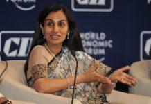 A file photo of Chanda Kochhar | Commons