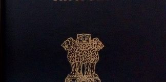 Indian passport | Commons