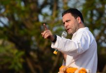 A file photo of Rahul Gandhi | PTI