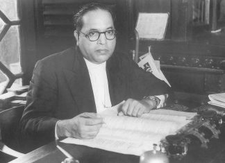 File photo of B.R. Ambedkar | Commons