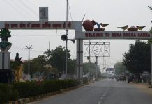 A welcome sign of the 'Dera Sacha Sauda' ashram of Ram Rahim in Sirsa