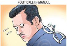 Manjul | Sify