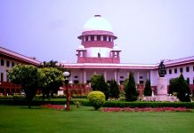 Supreme Court of India| Wikimedia Commons