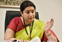 File photo of Smriti Irani | PTI