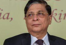 CJI Dipak Misra | PTI