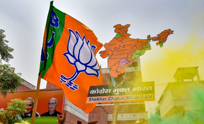 Latest news on BJP | ThePrint.in