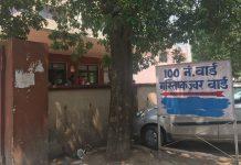 BRD Medical College Gorakhpur