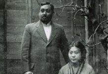Rash Behari Bose and his wife Toshiko | Commons