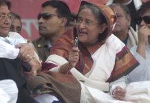 File photo of Sheikh Hasina