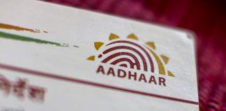 Aadhaar card
