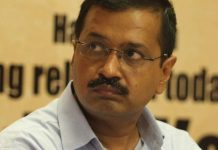 Delhi CM Arvind Kejriwal | Commons