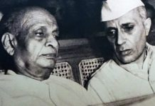 A file photo of Sardar Patel with Jawaharlal Nehru