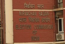 Headquarters of the Election Commission of India in New Delhi | Source: ECI