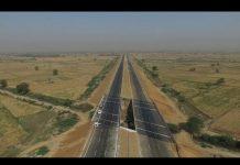 Long shot of KMP Expressway | YouTube