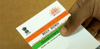 The Aadhaar Act does not provide for any review of UIDAI's functioning | Manisha Mondal/ThePrint