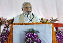 Prime Minister Narendra Modi speaks during the inauguration of Bansagar canal project and foundation laying ceremony of Mirzapur Medical college in Mirzapur   PTI
