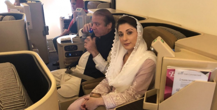 Lahore erupts in protest as Nawaz Sharif and daughter Maryam Nawaz