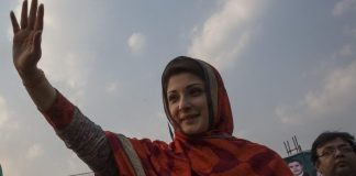 File photo of Maryam Nawaz Sharif in Lahore, Pakistan Daniel Berehulak/Getty Images