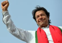 File photo of Imran Khan in Islamabad | AAMIR QURESHI/AFP/Getty Images