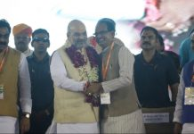 MP Chief Minister with BJP President