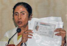 Mamata Banerjee at a press conference