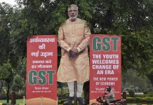 A giant cut-out of Prime Minister Narendra Modi installed at Ashok Road | Ravi Choudhary/ Getty Images