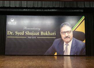 Memorial for assassinated journalist Shujaat Bukhari | ThePrint.in/Rahiba R. Parveen